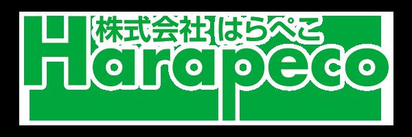 Harapeco
